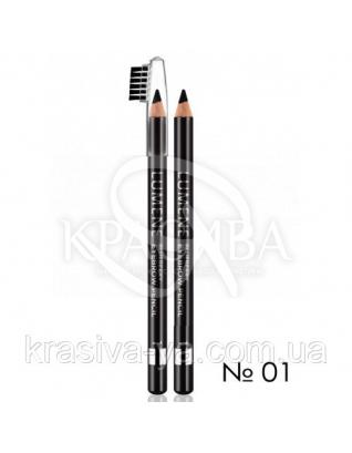 LU Blueberry Eyebrow - Карандаш для бровей с черникой (01-серо-черный), 1,1 г : Lumene