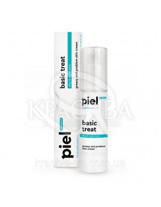 Basic Treat - Крем для проблемной кожи, 50 мл : Piel cosmetics