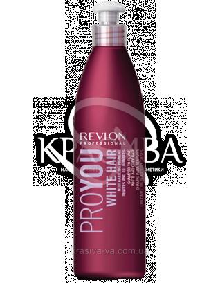 Шампунь для освітленого волосся 350мл : Revlon Professional