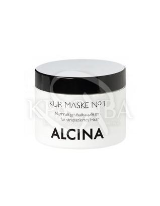 Зволожуюча маска для фарбованого волосся, 30мл : Alcina
