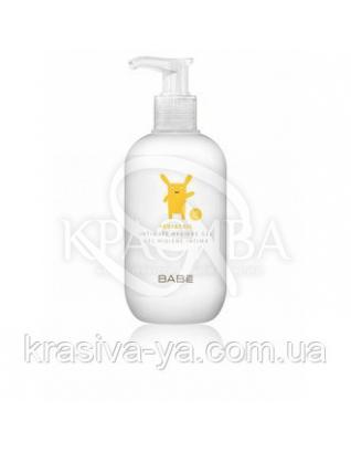Детский гель для интимной гигиены BABE Intimate Hygiene Gel, 200мл