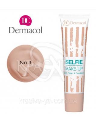 DC Make-up Selfie Primer & Foundation 03 Тональный крем + база 2в1, 25 мл