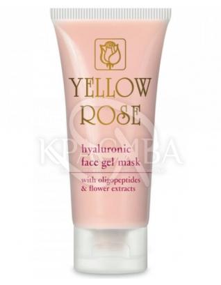 Гелева маска для обличчя з гіалуроновою кислотою :