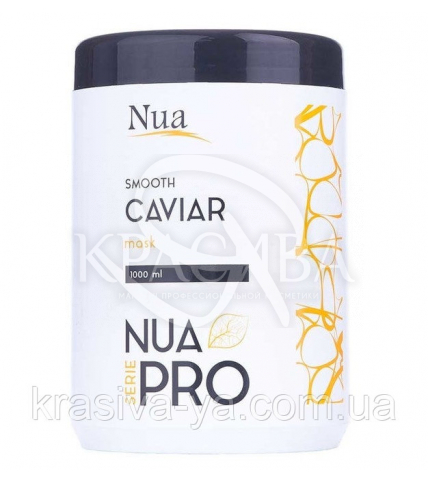 "NUA Pro Маска ""Разглаживающая с икрой"" Smooth with Caviar, 1000 мл - 1"