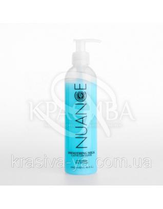 Nuance CP Молочко для выравнивания волос термозащита (фен, плойка, утюжок), 250 мл