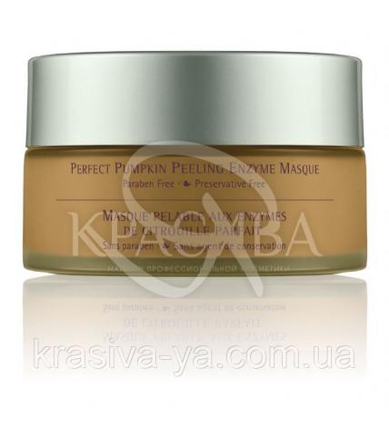 Perfect Pumpkin Peeling Enzyme Masque - Очищаюча ензимна маска-пілінг з екстрактом гарбуза, 112.4 мл - 1