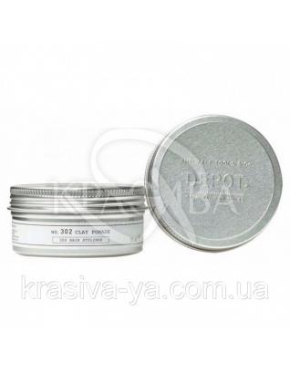 302 Глиняна помада для волосся моделююча, 25 мл : Depot