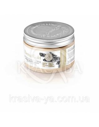 Золотий бальзам з маслом Ши для тіла, 200 мл :