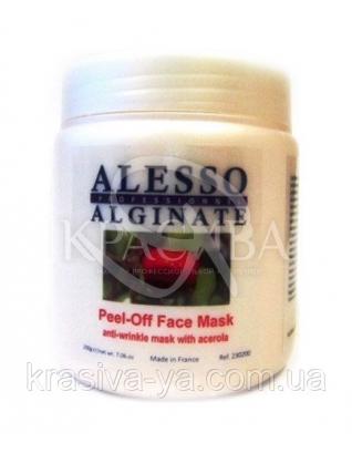 Альгінатна маска проти зморшок з Ацеролой