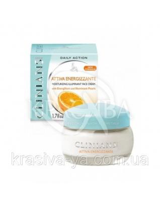CL Attiva Energizzante Крем для обличчя зволожуючий енергетичний комплекс Energilium, 50 мл : Clinians