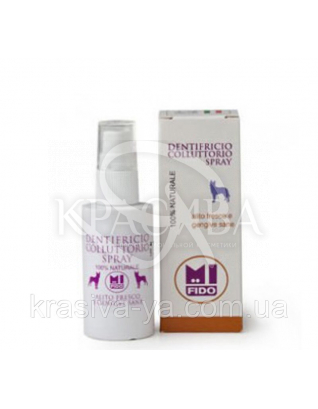 AR Спрей-зубна паста для ротової порожнини собак Spray Toothpaste & Moutwash, 50 мл : Argital