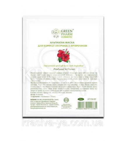 Альгінатна маска для корекції мімічних зморшок з Керамідами, 5*25 г - 1