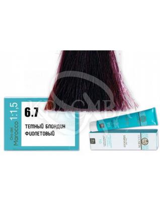 Barex Olioseta ODM - Крем-краска безаммиачная с маслом арганы 6.7 Темный блондин фиолетовый, 100 мл :
