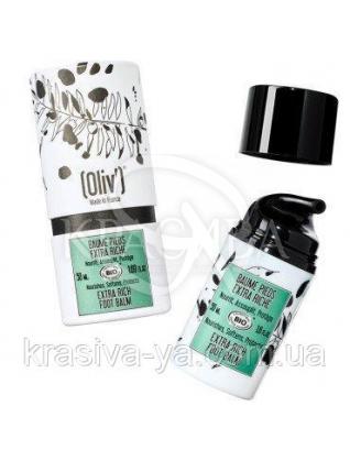 OL Живильний крем для ніг / Extra Rich Foot Balm BIO, 50 мл : Oliv
