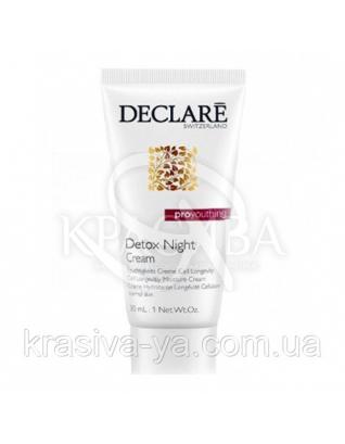 Ночной Detox крем предупреждающий старения кожи - Detox Night Cream, 30 мл :