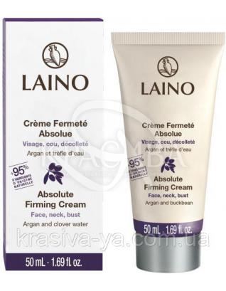"""Laino Крем для обличчя та зони декольте """"Абсолютна пружність"""", 50 мл : Laino"""