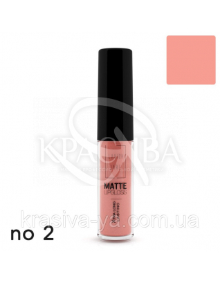 Matte Liquid Lipcolor - Xtra Long Lasting Матова рідка помада 2, 6 мл : Lavish Care