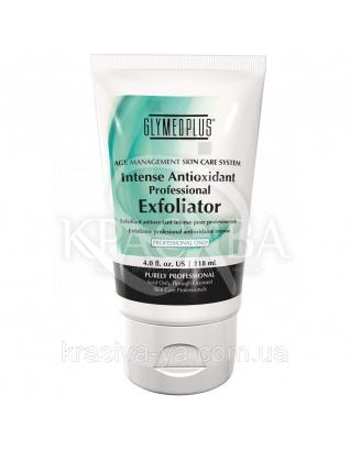 Intense Anti-Oxidant Professional Exfoliator Антиоксидантный пилинг с энзимом тыквы и граната, 118 мл : GlyMed Plus
