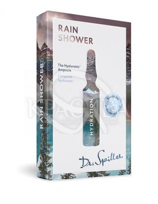 "Hydration - Rain Shower - Ампульний концентрат ""Душь з дощу"" зволоження, 1*2 мл : Концентрат для обличчя"
