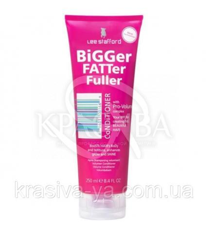 Кондиционер для придания объема Bigger Fatter Fuller Conditioner, 250 мл - 1