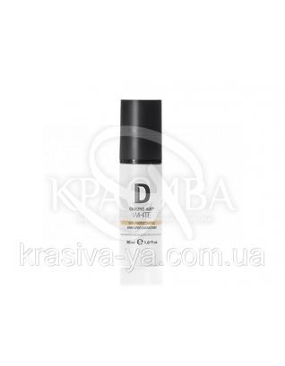 Skin Photocontrol Serum - Отбеливающая сыворотка против пигментации, 30 мл