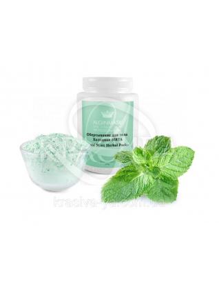 """Обгортання для тіла Холодна М'ята """"Cold Mint Herbal Pack"""", 250 г :"""