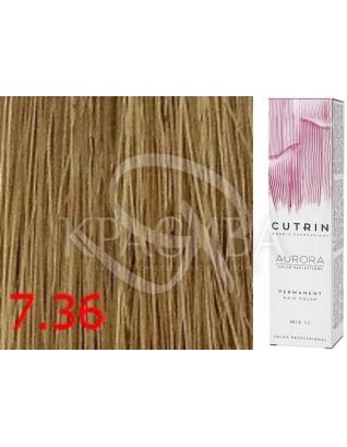 Cutrin Aurora Permanent Color - Аммиачная краска для волос 7.36 Золотой песок, 60 мл