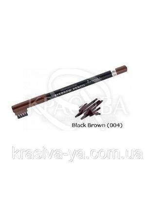 RM Eyebrow Pencil - Карандаш для бровей (04-Black Brown / черно-коричневый), 1,4 г : Карандаш для бровей