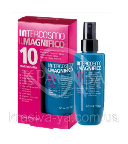 """IL Magnifico - Интенсивная спрей-маска для волос """"10 в 1"""", 150 мл - 1"""