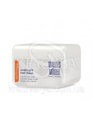Overnight Hair Mask Интенсивная ночная маска для гладкости волос, 125 мл