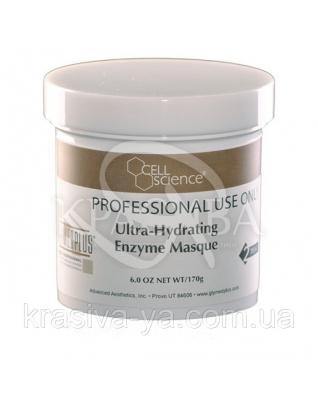 Ultra-Hydrating Enzyme Masque Ультраувлажняющая маска з ензимами, 170 г