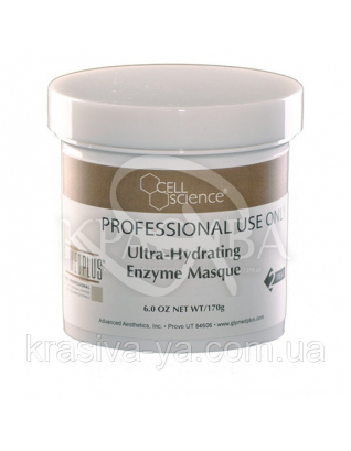 Ultra-Hydrating Enzyme Masque Ультраувлажняющая маска с энзимами, 170 г