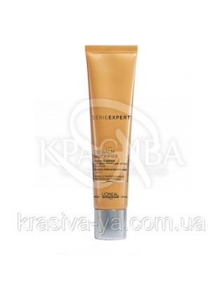 L'oreal Professionnel Nutrifie - Несмываемый бальзам для защиты кончиков волос от сухости, 40 мл : Бальзам для волос