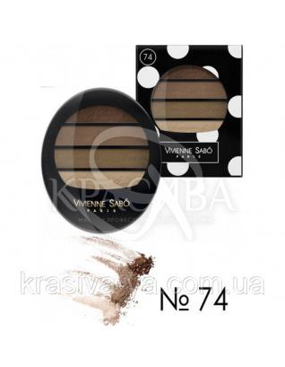 """VS Quatre Nuances - Тени для век """"4 цвета"""" (74-оливковый/коричневый), 3,8 г : Vivienne Sabo"""