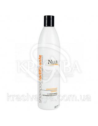 NUA Зміцнюючий шампунь зі стовбуровими клітинами соняшника, 250 мл : Косметика для волосся