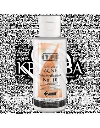 Skin Medication on.10 Лікування акне і постакне з 10% перекисом бензоїлу, 118 мл :