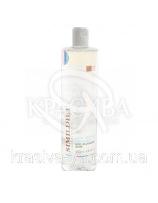 Мицелярная очищающая вода для любого типа кожи MICELLAR CLEANSING WATER, 400 мл : Мицеллярная вода