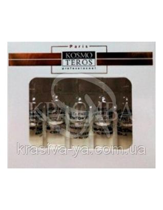 Kosmoteros Омолоджуюча сироватка для очей з ліфтинг-ефектом, 5*2 мл : Kosmoteros