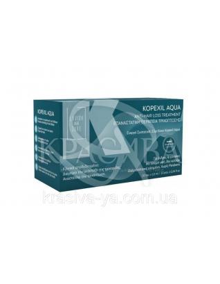 Kopexil Aqua Anti-Hair Loss Treatment Уход для мужчин против выпадения волос, 10*10 мл