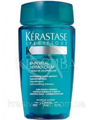 Специфік Бен Віталь Дермо-Кальм, шампунь-ванна для чутливої шкіри голови, 250 мл : Kerastase