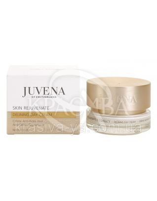 Delining Day Cream Normal to Dry - Розгладжуючий денний крем для нормальної та сухої шкіри, 50 мл