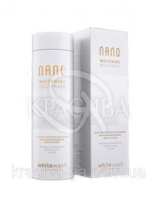 """Відбілюючий ополіскувач для порожнини рота """"NANO"""", 300 мл : WhiteWash Laboratories"""