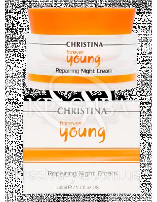 "Форевер Янг Нічний крем ""Відродження"" Forever Young Repairing Night Cream, 50 мл :"