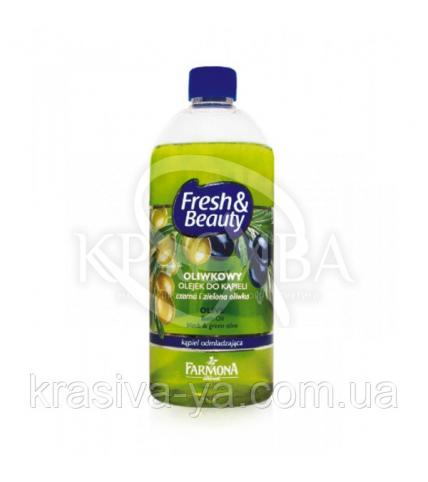 Фреш & Бьюти Оливка масло для ванны и душа, 500 мл - 1