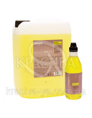 Treat-Shampoo Restructurante - Відновлюючий шампунь для всіх типів волосся (жовтий), 980 мл : Dikson