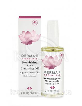 Питательное очищающее масло розы - Nourishing Rose Cleansing Oil, 60 мл :