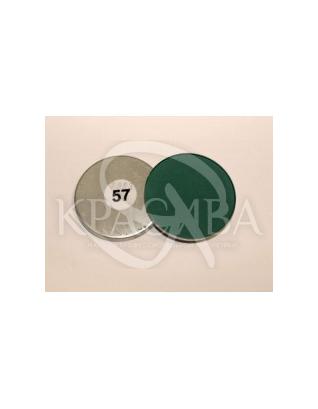 Тіні компактні набірні, №57 Блакитно-зелений матовий : Cinecitta