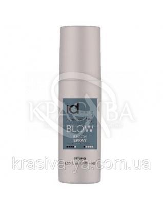 "XCLS Blow Beach Spray Спрей для создания эффекта ""Пляжной"" укладки, 125 мл"