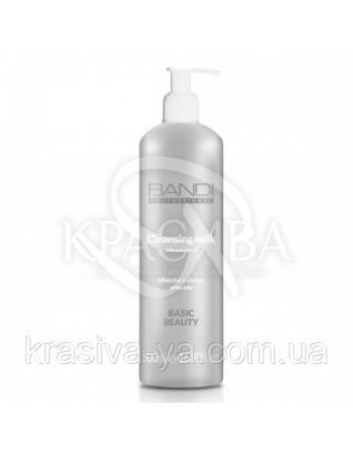 Очищающее молочко с маслом авокадо для дегидрированной кожи, 500 мл : Молочко для лица
