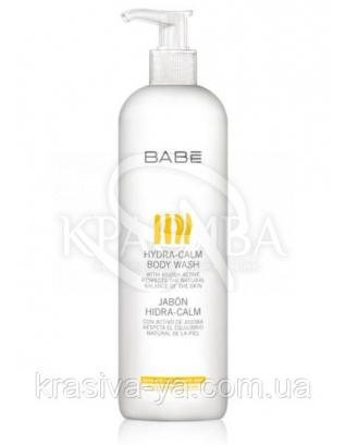 Увлажняющий гель для душа BABE Laboratorios Hydra Calm Body Wash, 500мл
